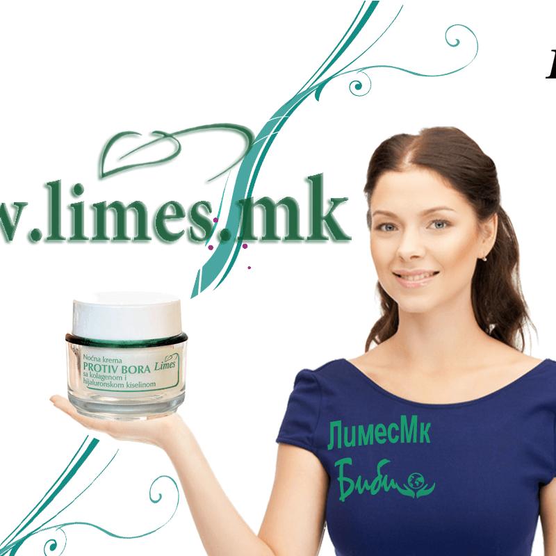 Ноќна крема против брчки со колаген и хијалуронска киселина