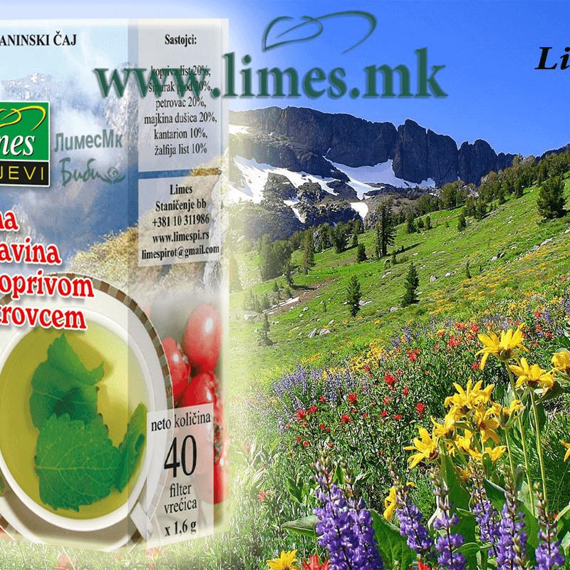 4 Метабо чај – Билна мешавина со коприва и петровец