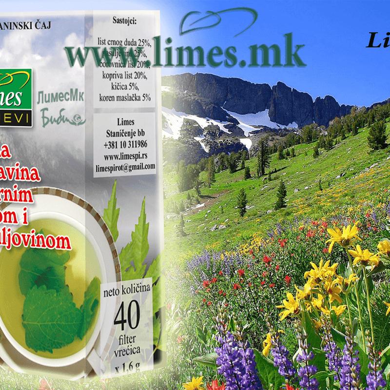 5 Дијабетин чај – Билна мешавина со црница и мешунка