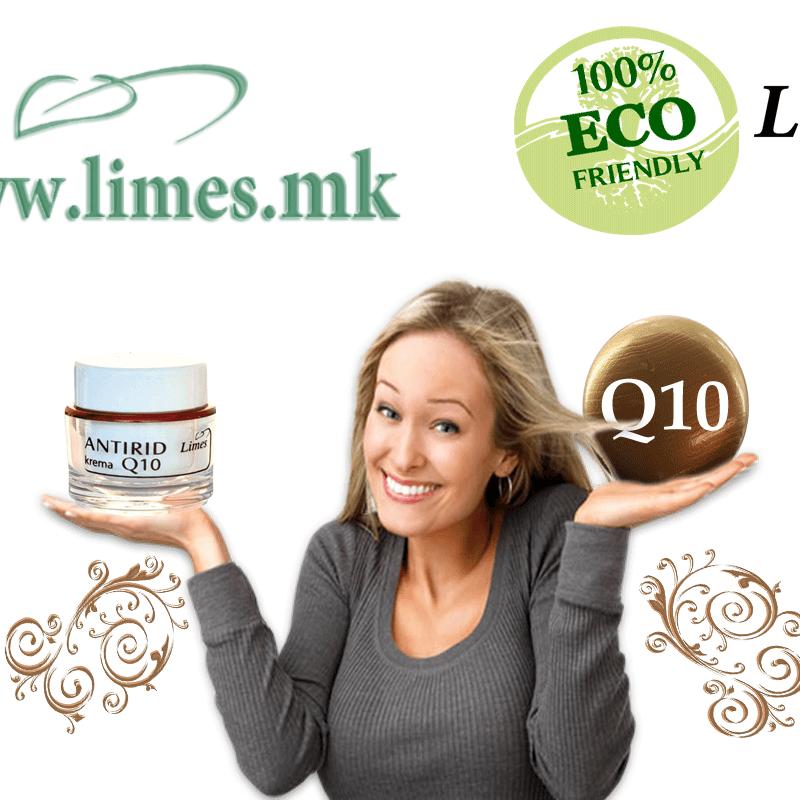 Дневна антирид крема со  Q10