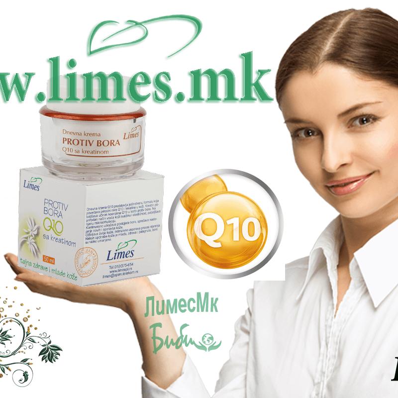 Дневна крема против брчки со Q10