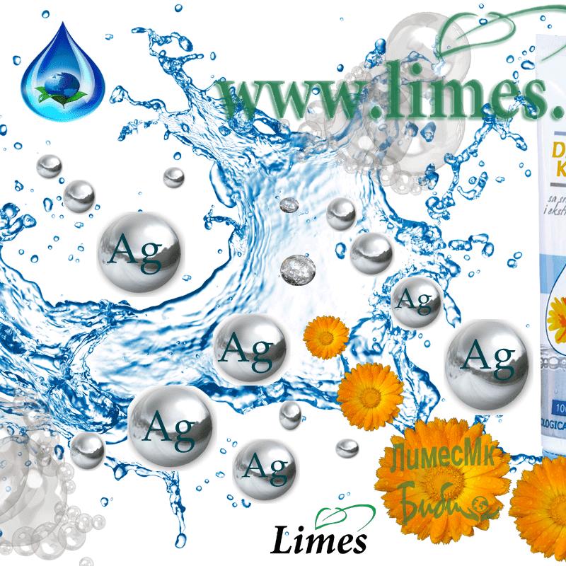 Дневна крема со сребрена вода и екстракт на невен