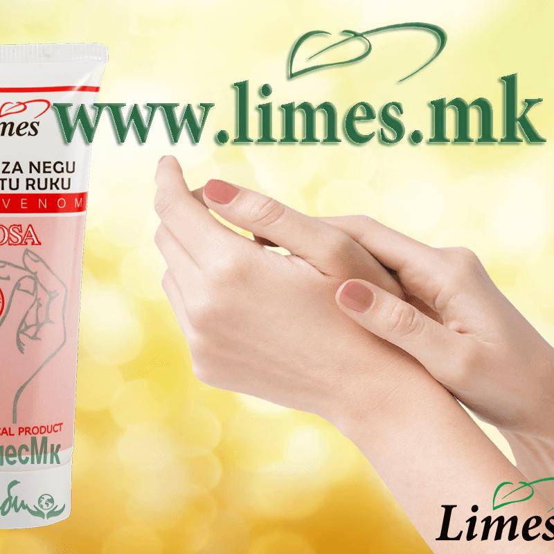 Крема за нега и заштита на раце