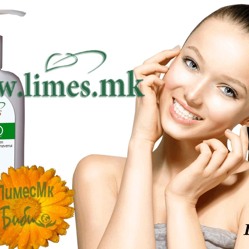 Млеко за лице и тело со Q 10