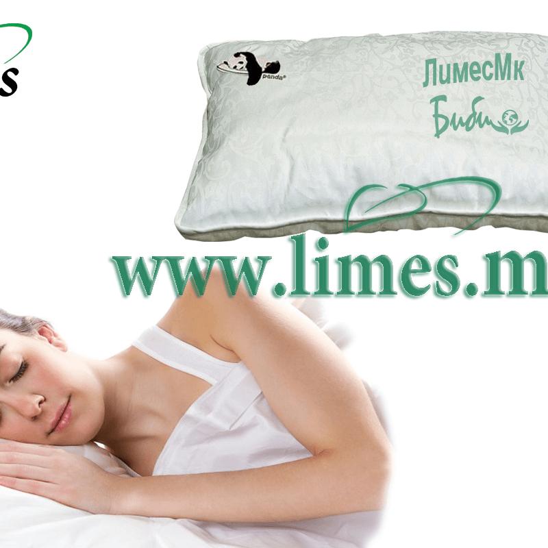 Ергономска перница плус