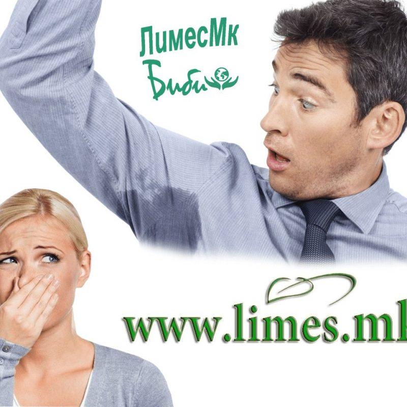 Хиперхидроза – прекумерно потење и непријатна миризба