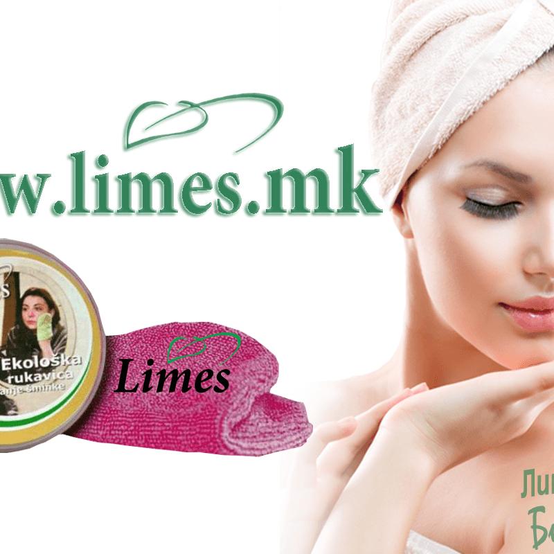 Еколошка ракавица за отстранување на шминка