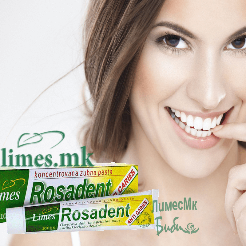 Концентрирана паста за заби Росадент