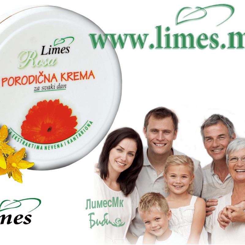 Семејна крема