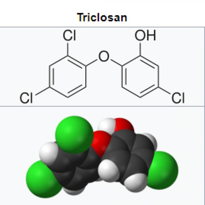 Триклосан